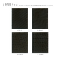 道林活页本B5金属夹100张PP塑料板A4 30孔牛皮纸隔页横线
