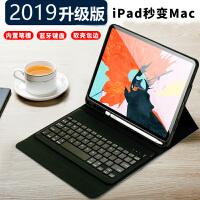 2018新iPad蓝牙键盘保护套苹果iPad Pro11全面屏平板电脑12.9英寸硅胶带笔槽皮套