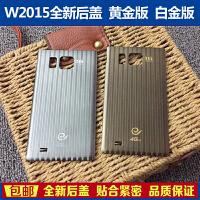 适用三星W2015电池后盖W2015盖电池后外壳手机底壳后盖白黄金