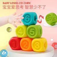 婴儿手抓球软胶摇铃按摩牙胶球感知类积木新生宝宝玩具