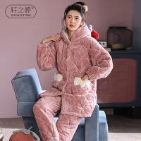 轩之婷 冬款睡衣女加厚可外穿夹棉三层中长款套装可爱珊瑚绒秋冬季家居服