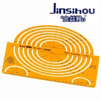 Jinsihou金丝猴4352 大椭圆/圆弧模板尺 耐折不易断建筑家具模板学生设计裁剪用透明有机塑料尺子绘图制图仪尺