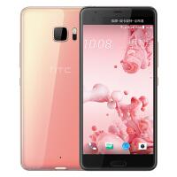 HTC U Ultra(U-1w) 移动联通电信 全网通4G 双卡双待