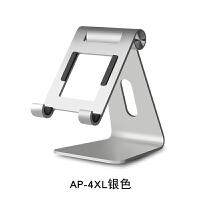 桌面手机支架 iPad平板电脑托架 苹果全铝金属抖音直播支撑架子