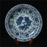 景德镇陶瓷器 高档仿古青花寿桃石榴盘坐摆盘现代中式收藏工艺品