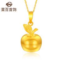 菜百首饰 黄金吊坠 足金3d硬金平安果吊坠 苹果项坠 计价