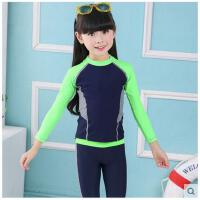 儿童泳衣女童服女孩分体泳装 长袖速干防晒服小童游泳衣拼接潜水 可礼品卡支付