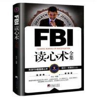 FBI�x心�g全集�A生社��科�W FBI教你10秒��x懂面部微表情超��心理�W教程 社��心理�W人�H交往心理�W ��鲎x心�g