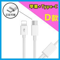 一拖二数据线3A闪充二合一充电器苹果华为小米安卓手机通用2米3米