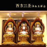 大型坐西方三圣佛堂寺庙供奉观音佛像汉白玉手工彩绘镶金阿弥陀佛