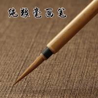 瓷板画专用精工画笔勾线白描画瓷器画长峰工笔笔头为纯狼毫笔工笔