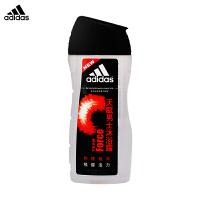 阿迪达斯(adidas)男士功能型3合1香波沐浴露系列 进口版