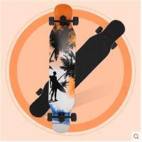 精美图案炫彩轮滑成人男女生舞板刷街公路长板滑板四轮车滑板车