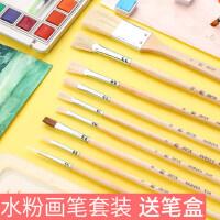 快力文水粉油画颜料绘画笔套装初学者美术成人扇形专业小学生用排笔刷子毛笔6支装