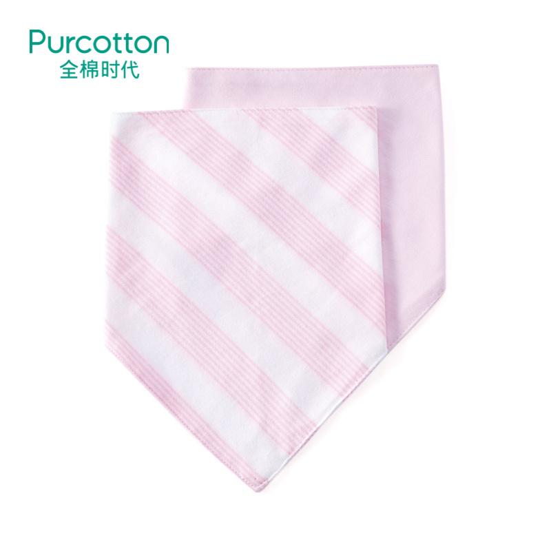 全棉时代 婴儿针织三角巾宝宝新生儿纯棉纱布口水巾2条装粉白条纹+浅粉红