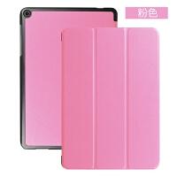 华硕ASUS zenpad 3s 10LTE Z500KL保护套9.7寸平板电脑皮套P0 Z500KL/p00i 粉红色