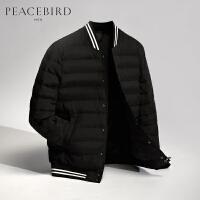 太平鸟男装 男士棒球领外套黑色韩版羽绒服B2AC64255