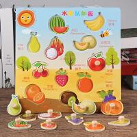 儿童木质拼图玩具 宝宝认知益智拼板男女孩手抓板