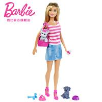 Barbie芭比娃娃礼盒萌宠套装DJR56女孩过家家玩具小狗狗套装配件