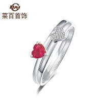 菜百首饰 红宝石戒指 18k金红宝石钻石桃心套戒 女士戒指 定价