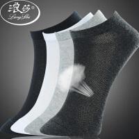 8双浪莎船袜子男纯棉低帮隐形运动短袜夏季薄款全棉浅口防臭男士短筒