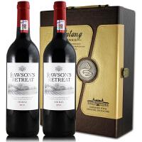洛神山庄设拉子红葡萄酒 酒礼盒 红酒 礼盒双支装750ml*2 木塞