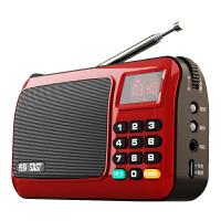 SAST/先科收音机MP3老人迷你小音响插卡小音箱便携式随身听清晰显示电池电量、播放模式等,按键锁等人性化功能设计。内