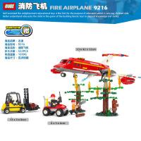 古迪gudi消防飞机 启蒙益智组装拼插拼装小颗粒塑料积木玩具9216