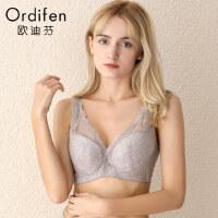 欧迪芬商场同款女士内衣薄款侧收调整聚拢胸罩蕾丝性感文胸OB9308