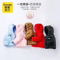 【2件2折价:69元】歌歌宝贝两面穿儿童羽绒棉棉衣1-5岁男童女童加绒外套棉服外穿