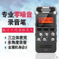 【支持礼品卡】Aigo/爱国者R6620录音笔专业高清远距声控降噪采访商务学习录音器