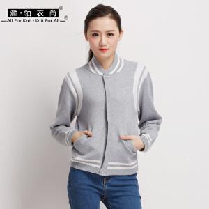 灏领衣尚春秋短款棒球服女韩版学院风拉链针织外套休闲夹克上衣