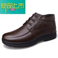 新品上市棉鞋男冬季加绒加厚高帮男鞋男士中老年棉皮鞋保暖真皮老人爸爸鞋 深棕色 系带