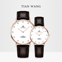 天王表Twinkle系列新品学生女表皮带表男士手表潮流情侣表3968