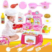 过家家电子厨房玩具 女孩做饭煮饭厨具餐具儿童玩具过家家套装