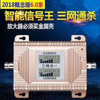 手机信号放大器增强器信号加强器家庭山区增强器接收扩大器联通移动电信4G三网