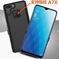 OPPO A7X背夹电池a3无线充电宝A5一体式手机壳便携大容量电源 A7X 无下巴【黑色1W】支持指纹