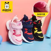 巴布豆童鞋宝宝机能鞋中童小童透气学步鞋男童冬季运动鞋子女童