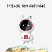 火火兔J7 pro绘本阅读机器人