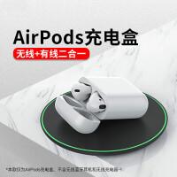 �m用 AirPods充�盒�O果iPhone�o��{牙耳�C�}器盒子替代配件新款��意保�o套防摔��Air P �伺�