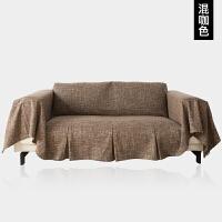 北欧沙发垫四季通用沙发套沙发罩全盖纯色棉麻沙发盖布巾简约现代