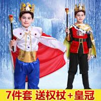 万圣节儿童服装男童披风表演演出服 国王王子cosplay魔法礼服