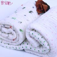 加密款 婴儿纯棉纱布浴巾水洗6层105*105儿童浴巾盖毯不含荧光剂