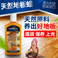 【原装进口 支持拆封试用】澳大利亚GRIFFIN木地板蜡 实木复合红木家具精油保养护理剂家用打蜡油