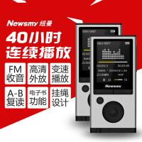 纽曼MP3音乐播放器HIFI高清无损音乐外放有屏插卡随身听迷你跑步运动音乐学生英语复读机