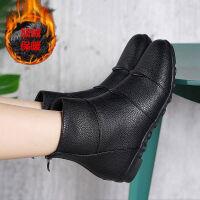 妈妈鞋秋冬季加棉短靴女平底女士靴子2019新款黑色软皮女鞋棉鞋女