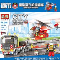 品兴346兼容乐高消防积木城市总局系列重型拖车儿童玩具一件 满月周岁生日礼物六一圣诞节新年礼品