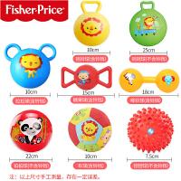 【支持礼品卡】费雪皮球婴儿球类玩具球玩具儿童宝宝手抓球可啃咬小皮球幼儿专用 7vc