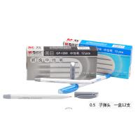 晨光笔晨光中性笔0.5mm中性笔GP1208水笔/中油笔/签字笔 办公用笔 学生考试笔