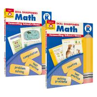 Evan-Moor Skill Sharpeners Math Grade Prek-K 2册 美国加州儿童英语教辅 小